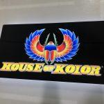 House of Kolor LED Lumen Series sign